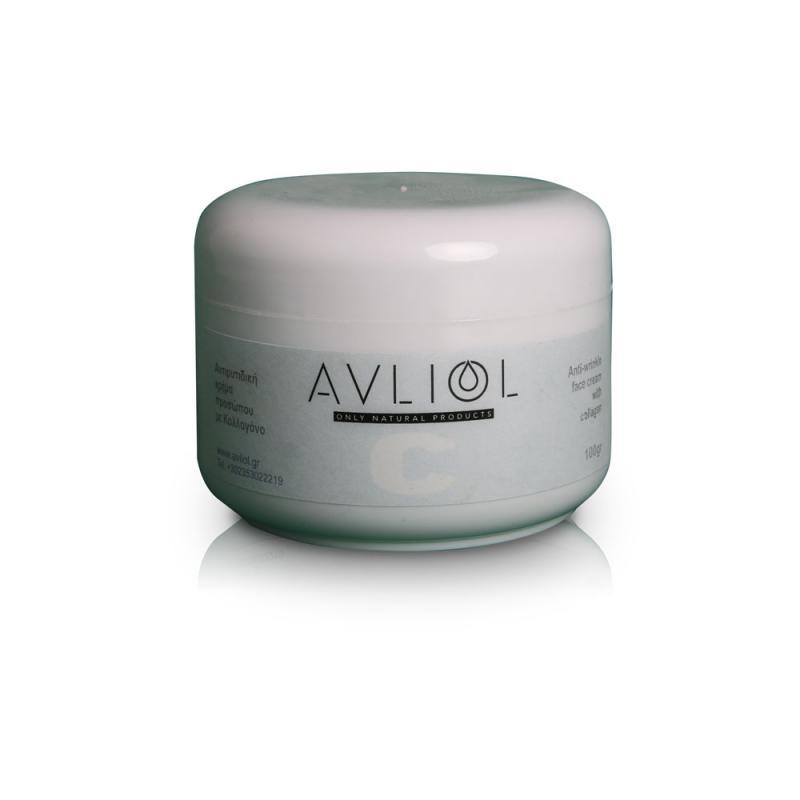 Avliol C 100 ml